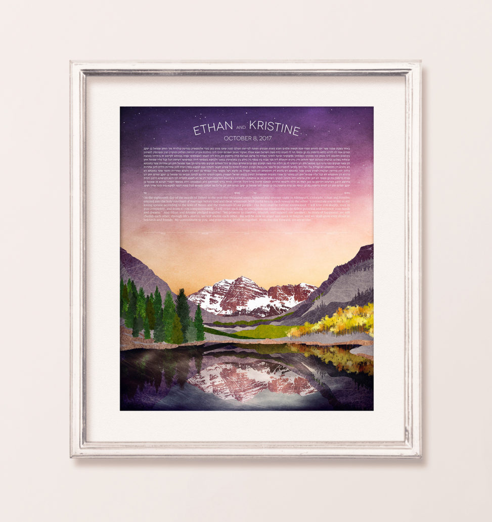 a framed colorful mountainscape ketubah hanging on a wall
